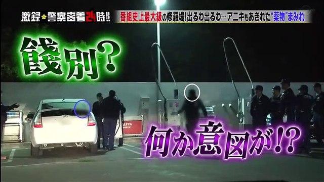 火曜エンタ 激録・警察密着24時! 2020年4月28日 ~2020春 衝撃事件簿SP~-(edit 2/2)
