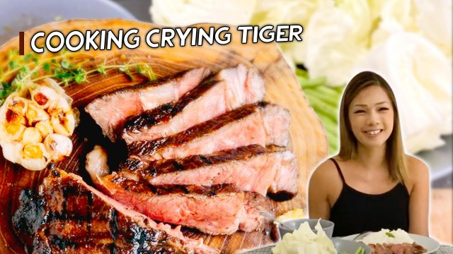 CRYING TIGER BEEF ??? WHAT IS THIS DISH?