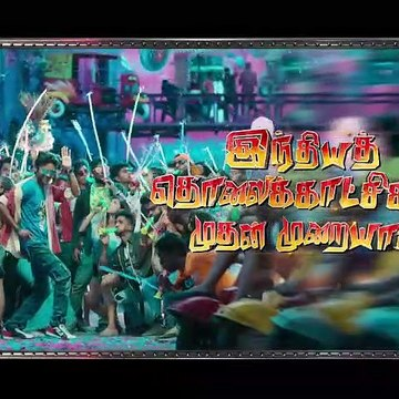 Pattas - Promo 2 _ May Day Special Premiere Movie _ 1st May 2020 @ 6.30 PM _ Sun_HD