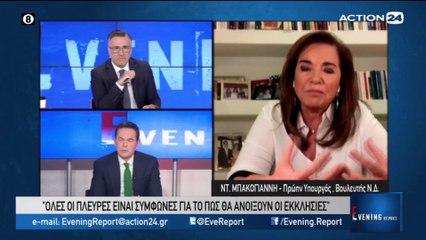 Evening Report 28-04-2020
