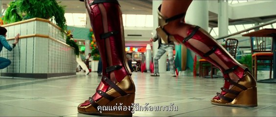 หนัง Wonder Woman 2