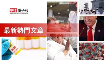 covid19-chinatimes_rss_desktop_bottom-copy1-20200430-12:50