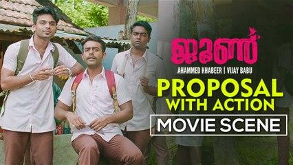 Proposal With Action | June Movie Scene | Rajisha Vijayan | Arjun Ashokan | Sarjano Khalid