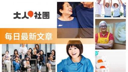 club.commonhealth.com.tw-copy1-20200430-16:55
