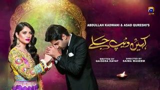 Kahin Deep Jalay Episode 32