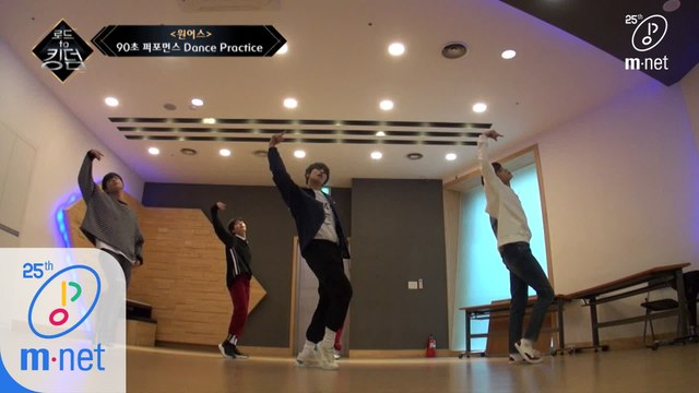 [Dance Practice] Phantom Of ONEUS - 원어스ㅣ90초 퍼포먼스