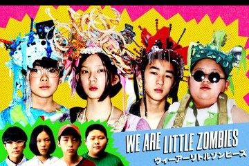 We Are Little Zombies Official Trailer (2020) Keita Ninomiya, Mondo Okumura Drama Movie