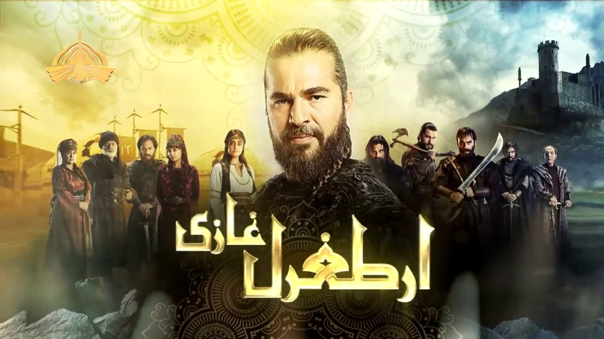 Ertugrul Ghazi Season 1 Episode 2 In Urdu/Hindi Dubbed HD - video dailymotion