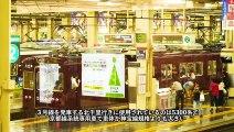 【パクリ】けらす  鉄道・旅行系チャンネル動画まとめ(28)