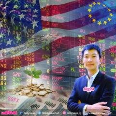 สถิติเก่าหลอนดัชนีหุ้นไทยพ.ค.เสี่ยงเผชิญแรงขาย