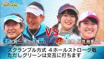 200223 SKE48 Ishida Junichi no Sunday Golf (Yamauchi Suzuran) ep98