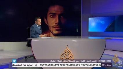 المسائية - وفاة مخرج أغنية 'بلحة' داخل سجن طرة بعد أكثر من عامين على اعتقاله