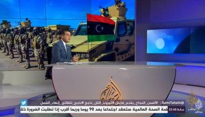 المسائية - انشقاق كتيبة 'المدخلية السلفية' عن حفتر وإعلان دعمها لعقيلة صالح
