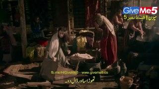 Dirilis Season 1 Episode 05 720p (Urdu )