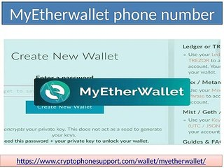 MyEtherWallet due to inability to receive the money customer care