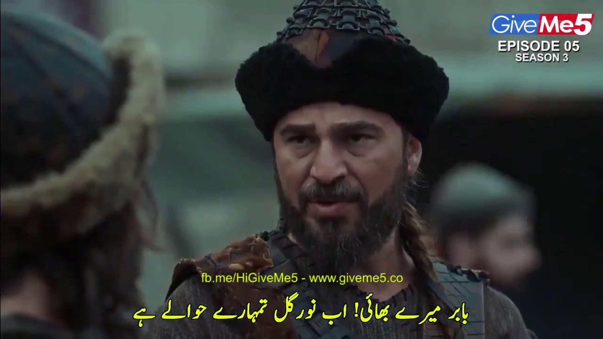 Dirilis Ertugrul Season 3 Episode 5 Urdu Dubbed Turkish TV Drama Watch Online