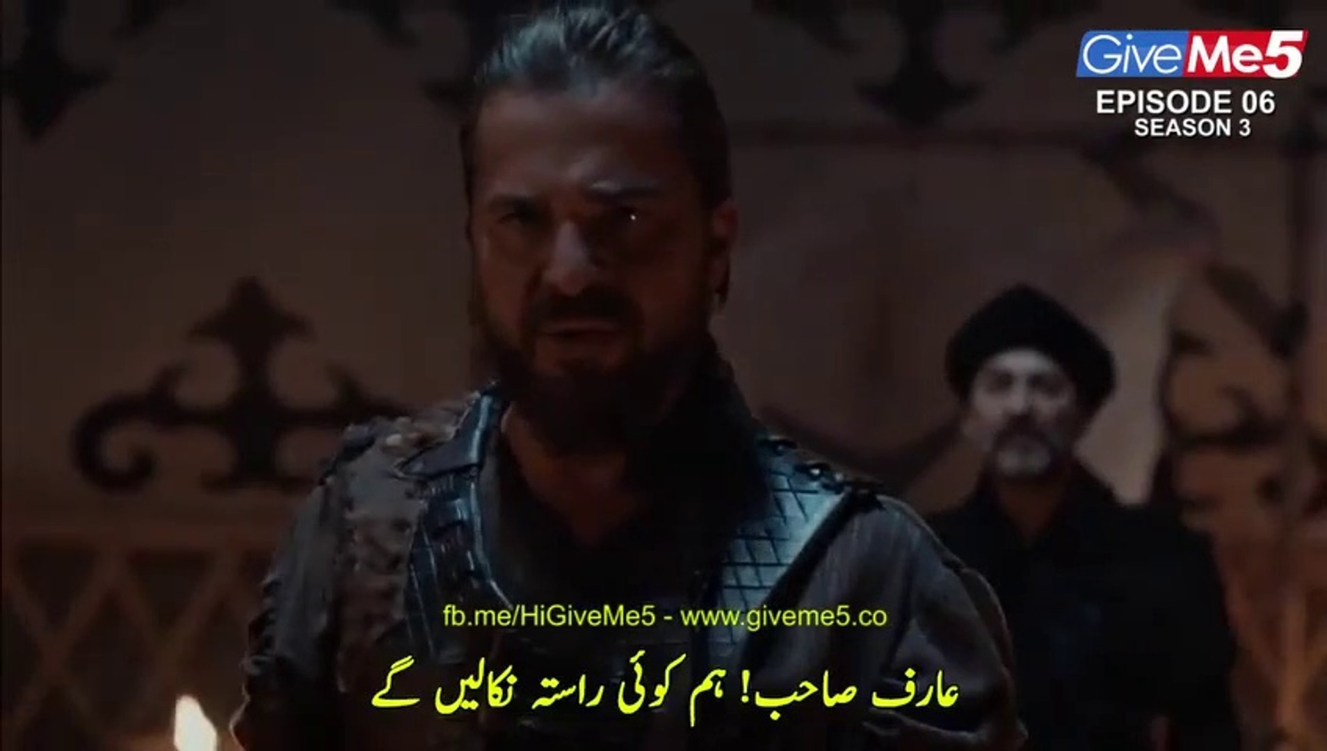 Dirilis Ertugrul Season 3 Episode 6 Urdu Dubbed Turkish TV Drama Watch Online