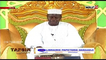 "Tafsir Qur'an N°7 (Sourate ""AN NISAA"") de Oustaze Hady Niass du 5 mai 2020"