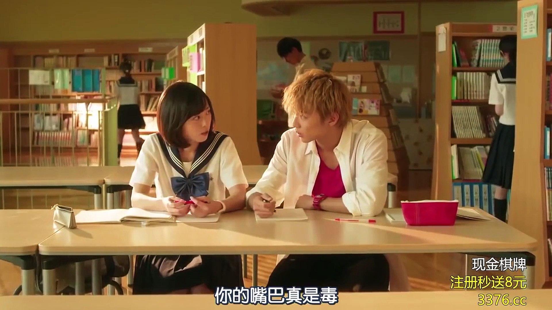 フル 2019 映画 恋愛