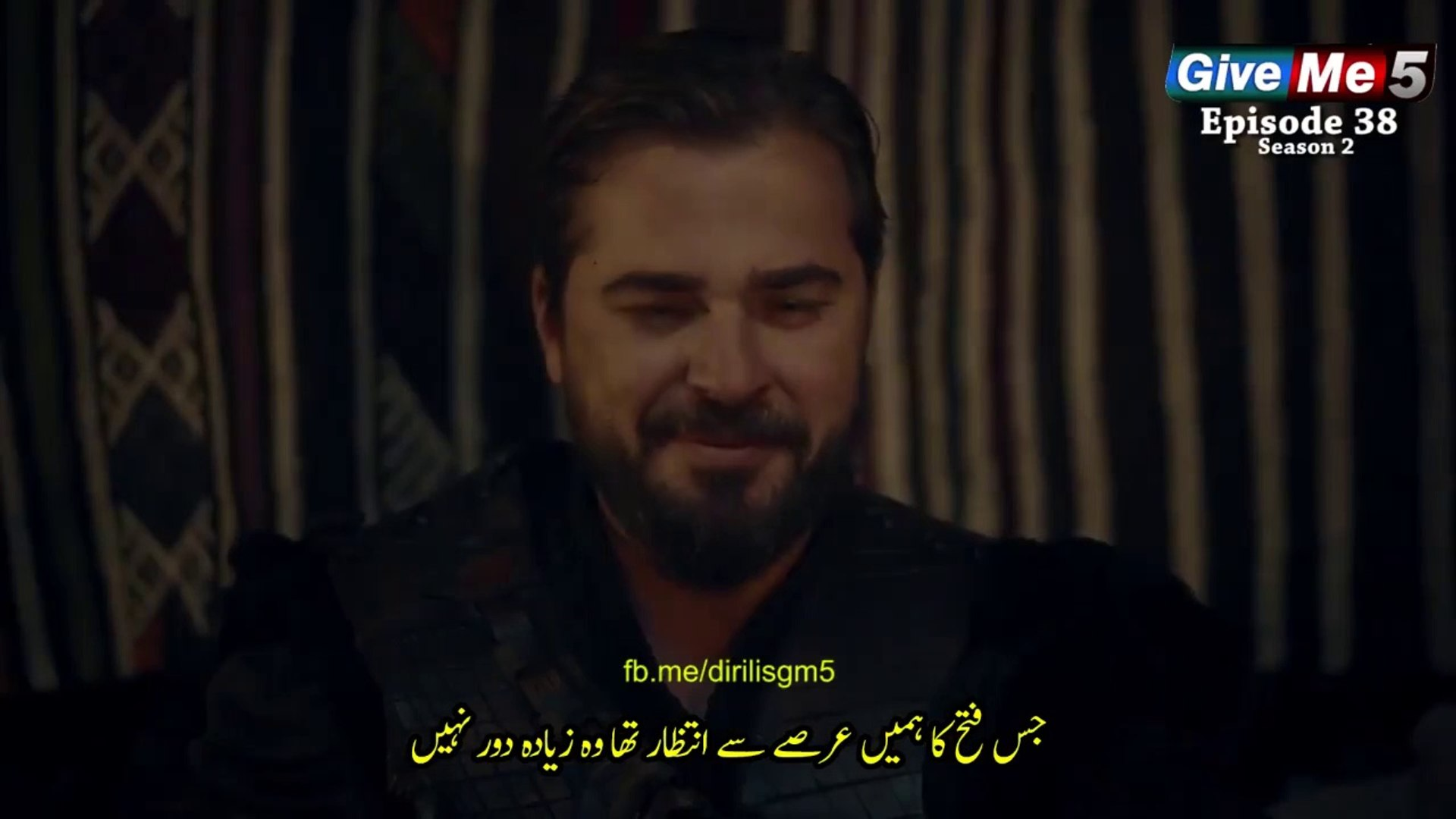 Dirilis ertugrul season 3 episode 38 in urdu facebook