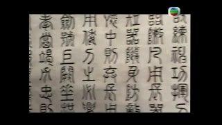 Phim Tieu Ngao Giang Ho 1996 Tap 7