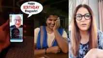 MAID Bhagyashri BEST EVER Birthday Gift From Archana Puran Singh   Anupam Kher