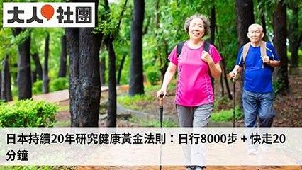 club.commonhealth.com.tw-copy1-20200507-16:56