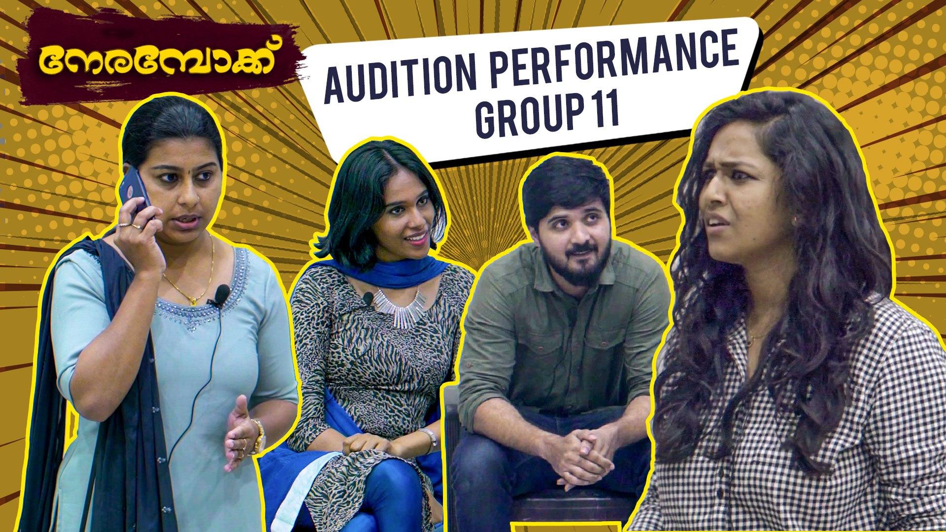 Nerambokku | Malayalam Web Series | Audition - Nerambokku Web Series - Group 11