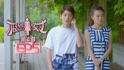 《极品女士4》第5集 Wonder Lady S4 EP5(魏晨/陈晓/乔杉/宋佳/文章)  Caravan中文剧场