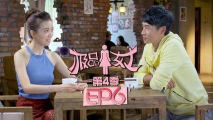 《极品女士4》第6集 Wonder Lady S4 EP6(魏晨/陈晓/乔杉/宋佳/文章)| Caravan中文剧场