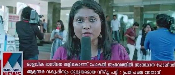 Tovino new superhit movie forensics (2020) malayalam new superhit full movie part 3