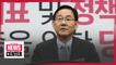 Main opposition United Future Party elects Joo Ho-young as new floor leader