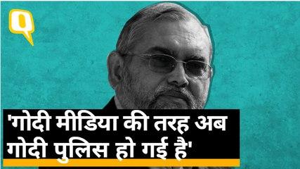 Delhi Minority Commission के अध्यक्ष Zafrul Islam के खिलाफ Sedition का केस दर्ज हुआ