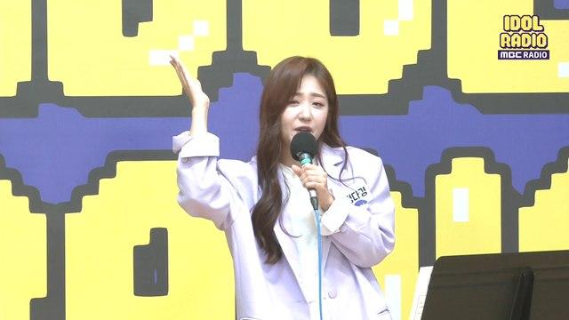 [IDOL RADIO] Jeong Dagyeong -  love light