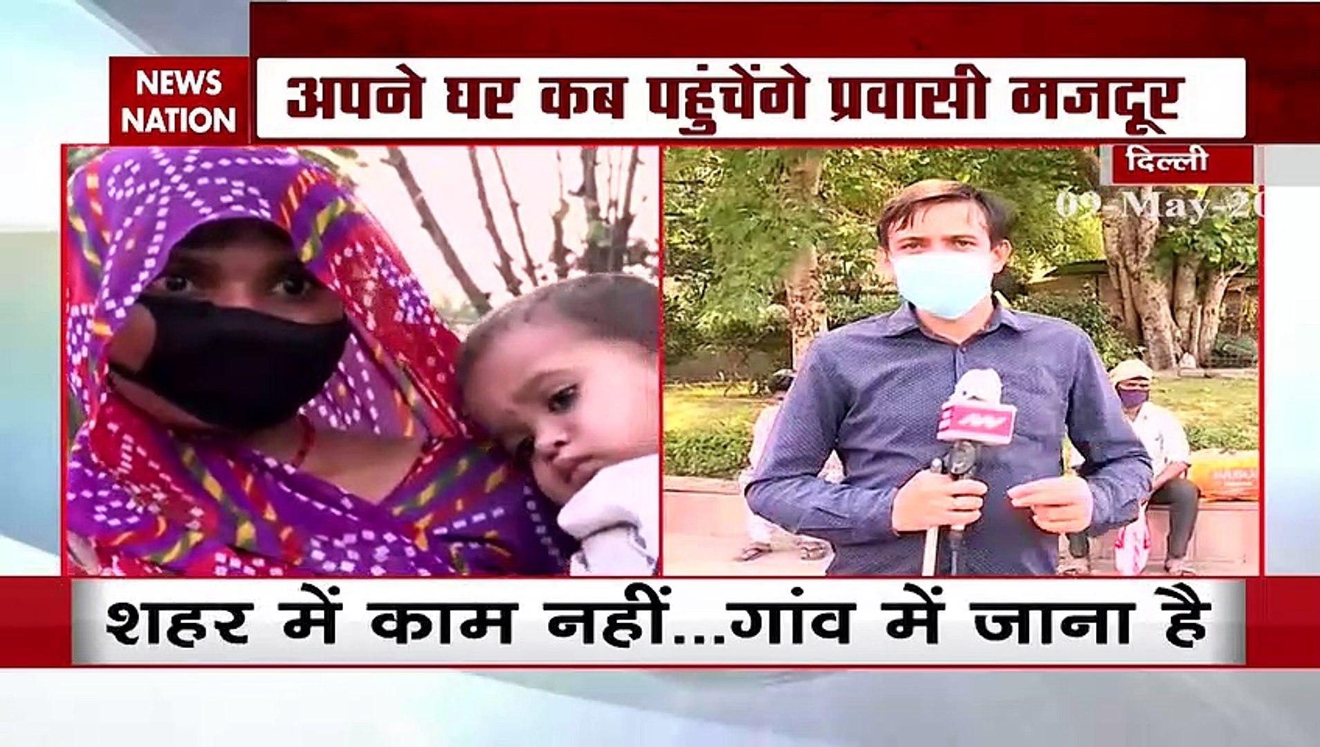 Lockdown: अपने घर जाने के लिए पैदल दिल्ली से पलायन कर रहे हैं मजदूर
