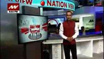 Nation View: Reasons for Swine Flu epidemic