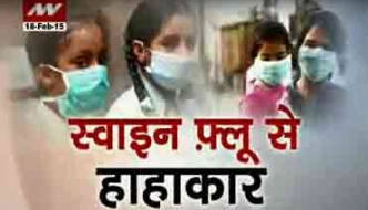 The outburst of Swine Flu in India!