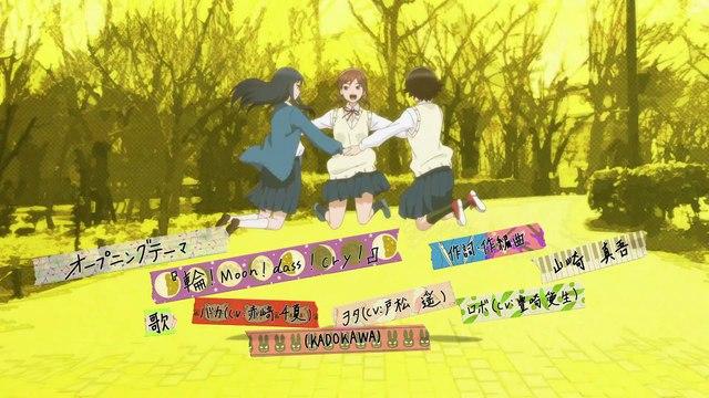 Joshikousei no Mudazukai - 03