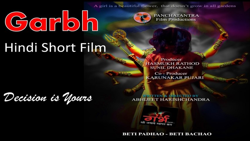 Garbh | Hindi Short Film | Social