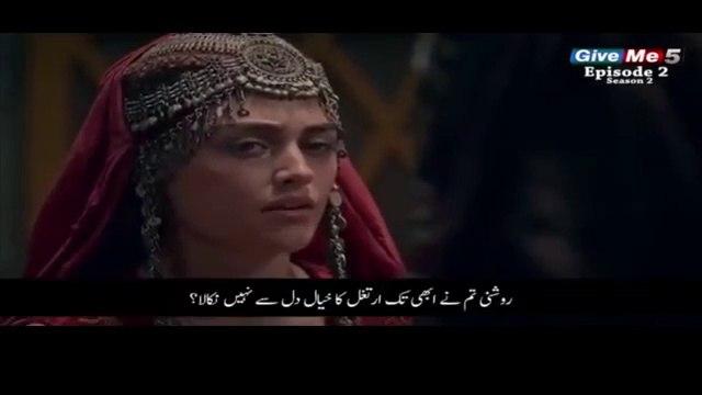 Ertugrul Ghazi Season 2 EP 2 Urdu Subtitles 2020