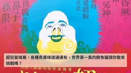 www.facebook.com-PopTourMag-copy1-20200511-15:05
