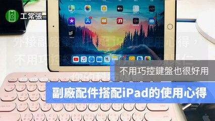 applealmond.com-copy5-20200511-15:58
