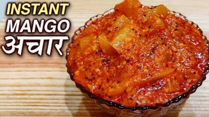 Instant Mango Pickle Recipe In Hindi | कैरी का अचार | Aam Ka Achar | Pickle Recipe By Chef Deepu
