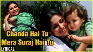 Chanda Hai Tu Mera Suraj Hai Tu   Lyrical Song   Aradhana Movie   Rajesh Khanna   Sharmila Tagore