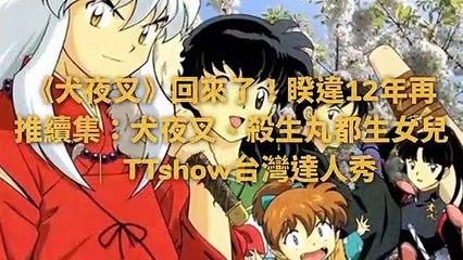 ttshow.tw-copy6-20200511-19:24
