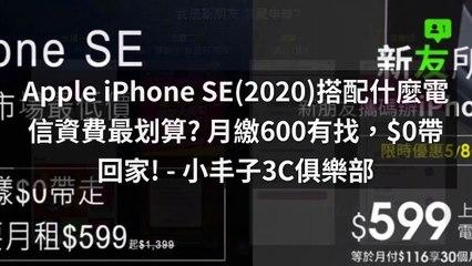tel3c.com.tw-copy2-20200511-20:52