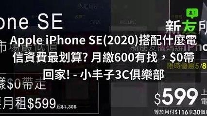 tel3c.com.tw-copy3-20200511-20:52