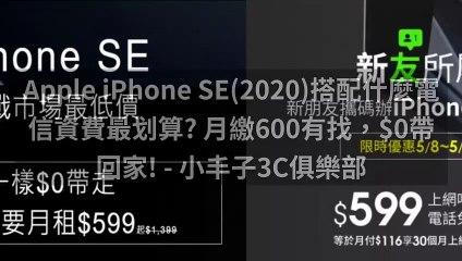breaktime_tel3c_curation_mobile_bottom-copy4-20200511-20:52