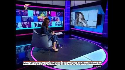 امال سعد الدين  ممثلة دور ام عطا قي مسلسل حارس القدس فيديو1