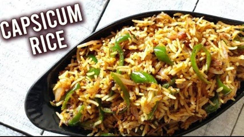 Capsicum Rice | Bell Pepper Recipe | Tawa Capsicum Pulao | How To Make Capsicum Onion Rice | Varun